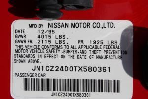 1996 Nissan 300ZX Classic Car Inspection 027
